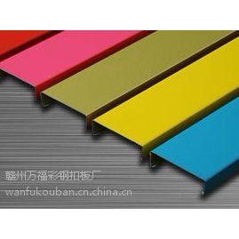 万福84彩钢扣板广告招牌材料