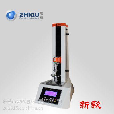 智取ZQ-PT880电动弹簧压力试验机 自动弹簧试验机