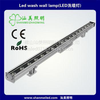LED洗墙灯18WB款式汕美照明LED洗墙灯专业生产厂家
