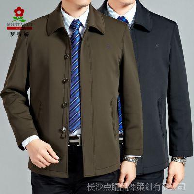 2015新款春装特价***梦特娇茄克 精致时髦休闲舒适男士翻领夹克