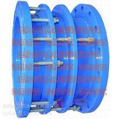 供应钢制伸缩器GB/T12456标准VSSJA系列法兰伸缩接头