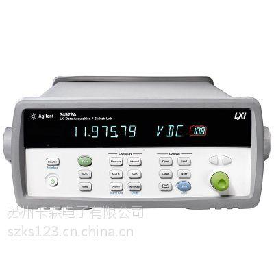 南京34972A 无锡34972A 安捷伦数据采集器