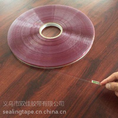 双佳Sunjia抗寒特粘5厘OPP印红线封缄胶带,PE胶袋封口专用自粘胶