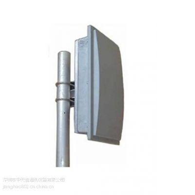 RFID天线商家、RFID天线、中天浩通讯(在线咨询)