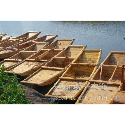 4m小渔船 户外钓鱼船 双桨手划木船 传统农用鱼船 河道清洁打捞船