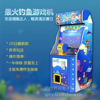 新款钓鱼矶 开心钓鱼 淘气堡机器 儿童乐园 五金钓竿 广州若云电子科技有限公司