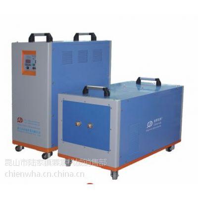 上海震霖供应中频感应加热设备|中频加热机(15-160KW)规格齐全
