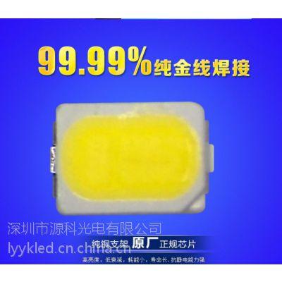 2016灯珠 大功率冰蓝色 超高亮led2016 贴片led灯珠 源科价格