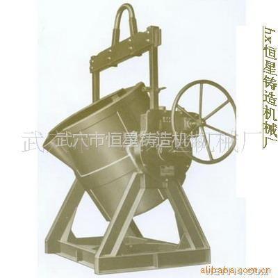 供应恒星台式铁水包冶炼成套设备