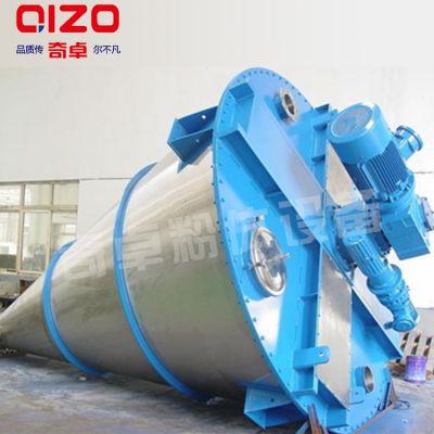 奇卓立式锥形混合机介绍 供应碳酸钙粉状混料机终生售后无忧