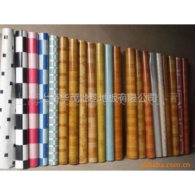 供应【促销价批发】双飞塑料地板革 PVC地板 地板革批发