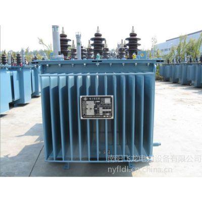 供应南阳飞龙牌油浸式变压器S11-M-800KVA/10