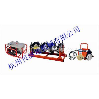供应供应北京PE管热熔机 PPR热熔器,全自动液压手动PE管道焊接设备焊机接