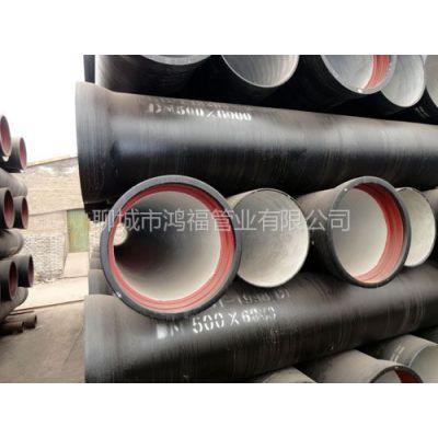 供应球墨铸铁管-DN200好的球墨铸铁管质量-天天现货DN200球墨铸铁管厂家