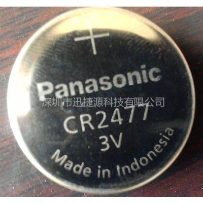 供应松下cr2477 编码器电池  3v