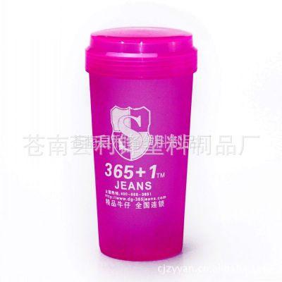 供应广告促销塑料包装杯 广告环保杯 新颖奇特杯 密封pp杯