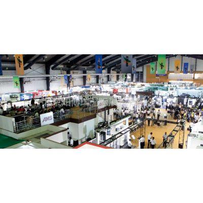 供应2014第23届欧洲国际金属板材展--世界板材加工类展会(EUROBlech)