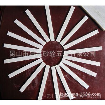 厂家直销一级水晶滑石笔70*8*4.3mm
