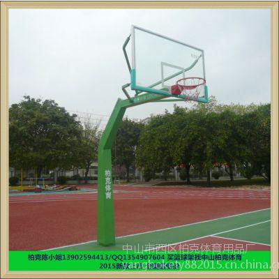 阳江锥型篮球架子订购 篮球架系列 220mm圆管篮球架厂家直销