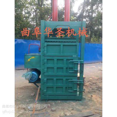 废品回收打包机 液压立式打包机 操作简单打包机