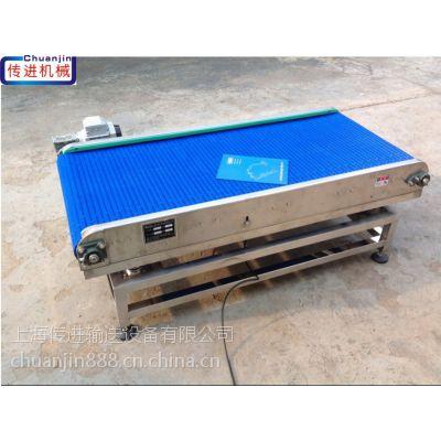 供应平面链网输送机,塑料网带输送机