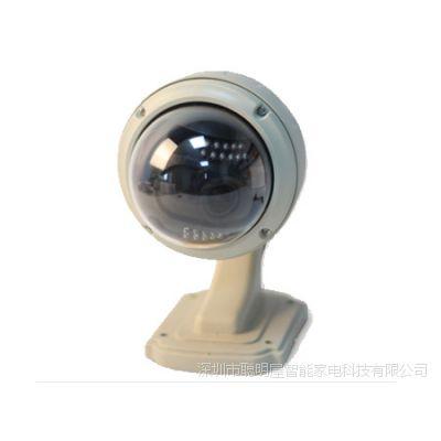 聪明屋高清网络摄像机 户外防水摄像头 监控安防产品 智能家居