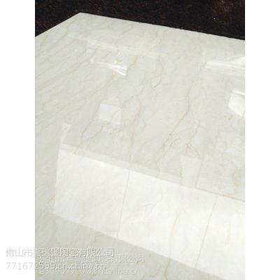 艾菲顿瓷砖釉面砖米黄色大理石全抛釉800*800佛山市嘉瑞堡陶瓷厂家直销