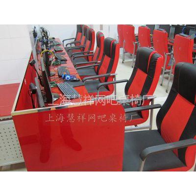 供应上海网吧桌椅厂 网鱼网咖网吧台电脑台 网吧椅 网吧包厢沙发
