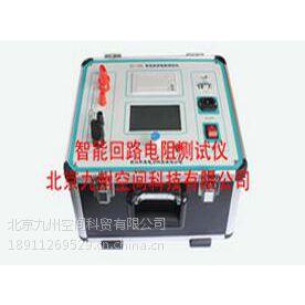 北京九州供应智能回路电阻测试仪/智能电阻测试仪厂家