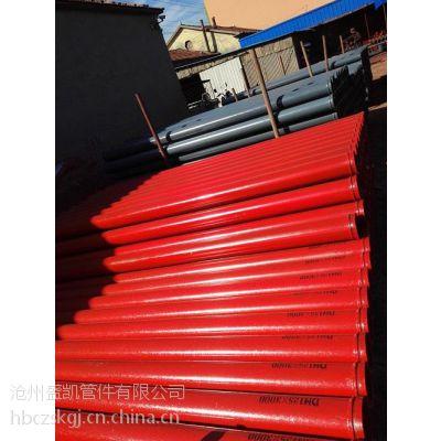 盛凯泵管(图)、砂浆泵管、山东泵管