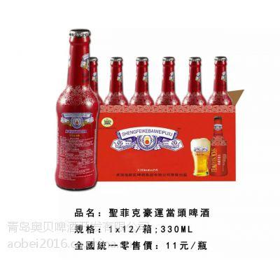 小支330毫升青岛纯生夜场啤酒批发江阴|宜兴|邳州|新沂