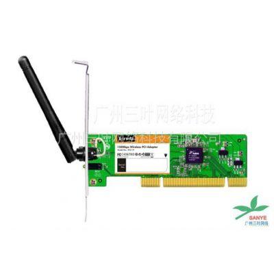 供应腾达 W311P  150M无线PCI网卡 台式机无线网卡 WPS一键加密