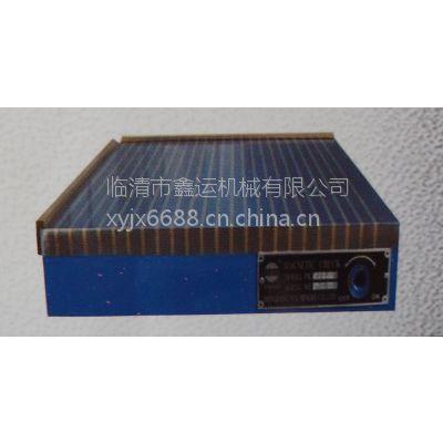 供应供应鑫运机床附件永磁吸盘(125*250)