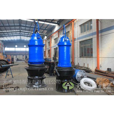 供应2400方大流量潜水轴流泵厂家直销质量可靠
