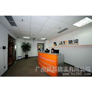 供应广州至郑州专业展柜运输 油漆涂料运输 生鲜食品保鲜打冷物流