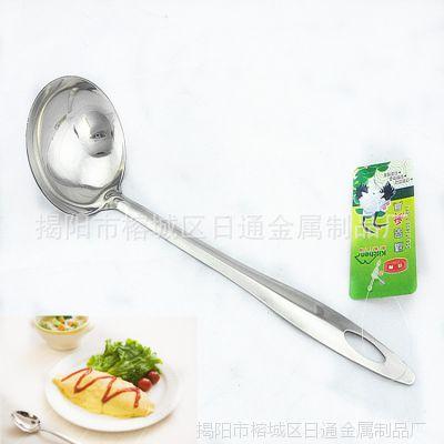 不锈钢7公分火锅汤壳 汤漏 汤勺 厨具光身汤漏勺 厂家直销