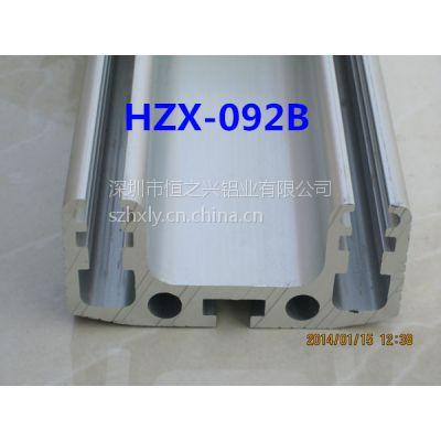 供应深圳恒之兴厂家直销波峰焊工业铝材HZX-092B