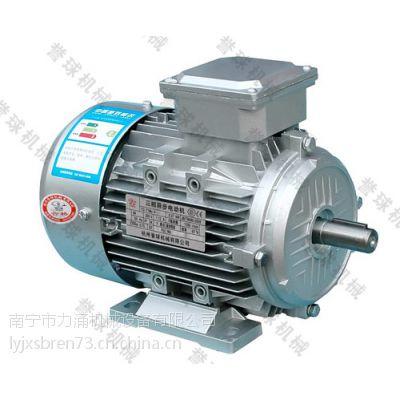 价位合理的广西减速机 南宁哪里有卖质量硬的铝壳电动机