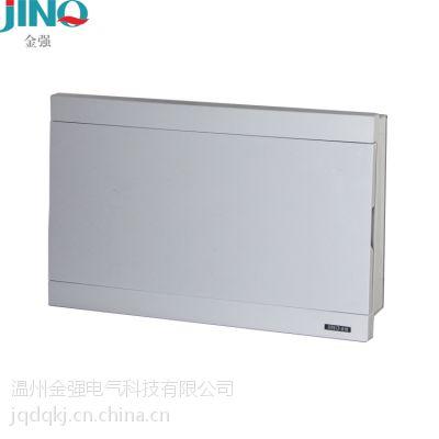 厂家直销金强TCL型家用照明配电箱家用弱电箱空气开关漏保集线箱低压电器空开箱JQP2-8回路