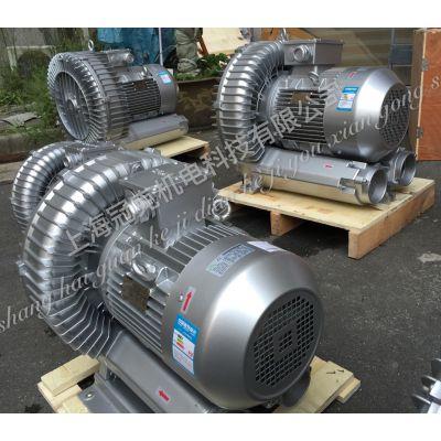 西门子高压鼓风机 2BH1800-7AH27 7.5kw旋涡气泵 吹吸两用风机