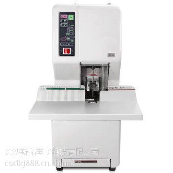 长沙新拓科技供应惠朗HL-50E全自动凭证装订机 ,方便快捷,高效省时