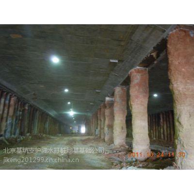 北京逆作法设计施工-一级企业 - 设计甲级 13051940826