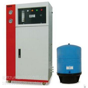 供应北京九州商用纯水机/反渗RO透净水器
