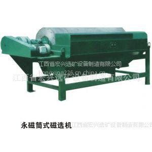 供应磁选机设备 永磁辊式强磁磁选机价格 宏兴设备制造
