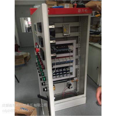 四川成都PLC自动化控制系统成套厂家_成都普莱斯_PLC自动化控制系统定制组装