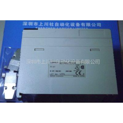 供应超低价供应OMRON主机CPU  C200HS-CPU01-E