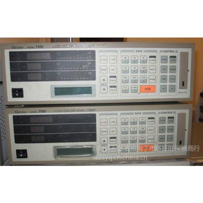 Extech7120<华仪7120>西安重庆二手Extech7120