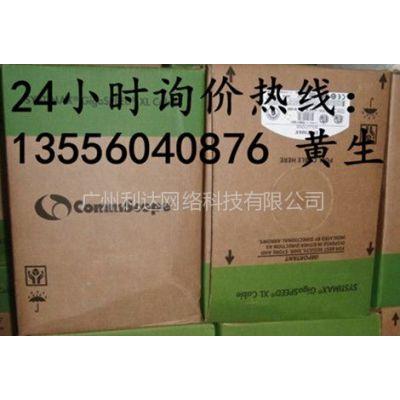 供应康普6类网线(中国总代理)康普网线