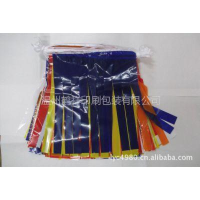 供应塑料彩旗、PE旗、多色混搭彩旗、条状PE彩旗、PE彩色串旗