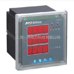 供应多功能电力仪表CD194E-2S4 厂家直销 供应 品牌
